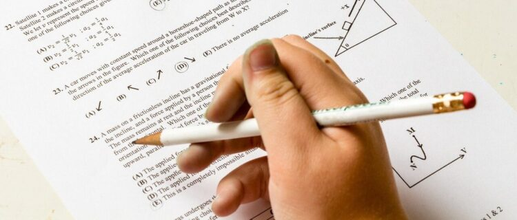 修了試験の難易度