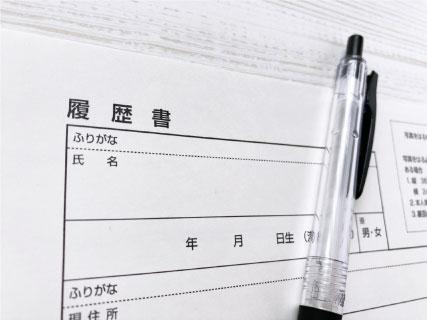 介護 履歴書 志望動機 例文