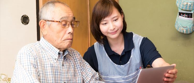 看護小規模多機能型居宅介護の4つのサービス