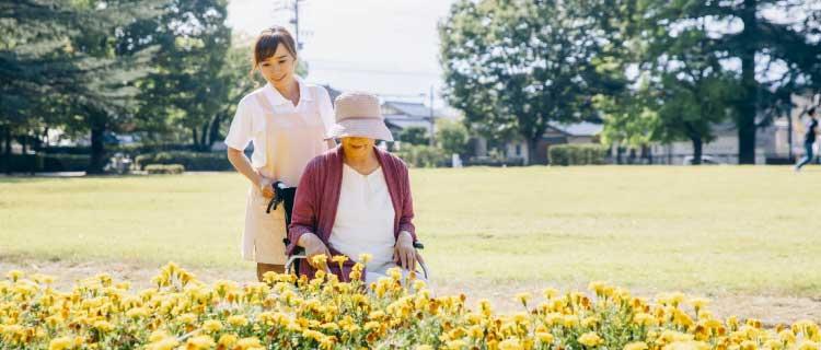 主婦が今から取得すべき介護の資格はコレ