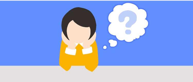 介護職員初任者研修の修了証明書についての疑問を調査